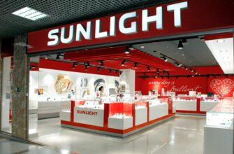 Ювелирная компания Sunlight